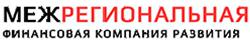 Межрегиональная финансовая компания развития